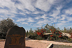 Israel, Jerusalem Mountains, Memorial to the US spacecraft Challanger by Road 3866