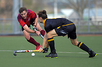 200822 Wellington Premier Men's Hockey - Dalefield v Hutt United