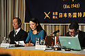Miss International 2012 Ikumi Yoshimatsu at FCCJ