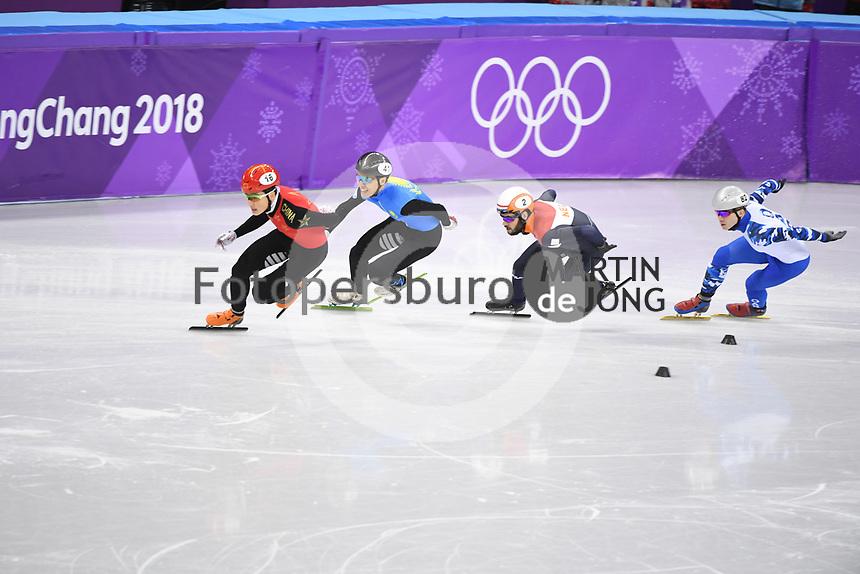 OLYMPIC GAMES: PYEONGCHANG: febr. 2018, ©photo Martin de Jong