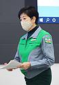 Tokyo Governor Yuriko Koike calls for State of Emergency