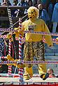 Bean-Throwing Festival at Zojoji Temple