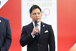 Tadahiro Nomura participates in <br /> The Grand Start Ceremony for the Tokyo 2020 Olympic Torch Relay at Fukushima National Training Center J-Village on March 25, 2021, in Fukushima Prefecture, Japan.<br /> The Torch Relay will last 121 days and visit all of Japan's 47 prefectures. (Photo by Naoki Morita/AFLO SPORT)