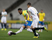 9th October 2020; Arena Corinthians, Sao Paulo, Sao Paulo, Brazil; FIFA World Cup Football Qatar 2022 qualifiers; Brazil versus Bolivia; Neymar of Brazil plays the ball into attack