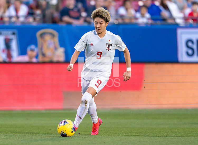FRISCO, TX - MARCH 11: Yuika Sugasawa #9 of Japan dribbles during a game between Japan and USWNT at Toyota Stadium on March 11, 2020 in Frisco, Texas.