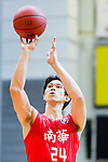 Nixon Nigel Thomas #24 of SCAA Men's Basketball Team concentrates prior to a free throw during the Hong Kong Basketball League game between SCAA vs Winling at Southorn Stadium on June 19, 2018 in Hong Kong. Photo by Yu Chun Christopher Wong / Power Sport Images