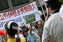 Japan Anti-nuke Rally in Osaka