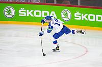 23rd May 2021, Riga Olympic Sports Centre Latvia; 2021 IIHF Ice hockey, Eishockey World Championship, Great Britain versus Slovakia;  19 Matus Sukel Slovakia shooting at GB goal