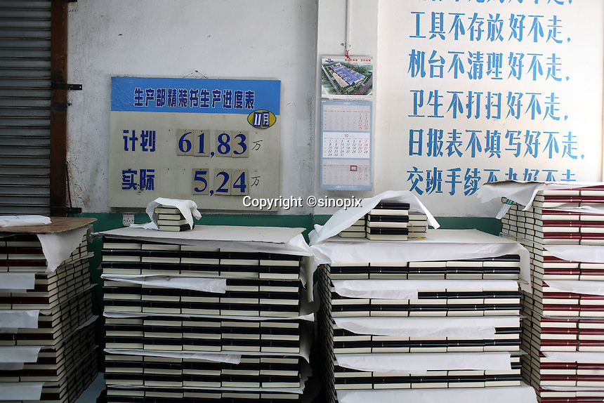 Workers at Amity Printing Co in Nanjing, 03 Dec 2007,  which is a joint venture with the United Bible Society that produces millions of bibles annually.<br /><br />Photo by Qiali Shen/Sinopix