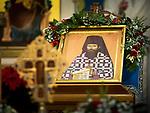 1811-Slava of St. Sebastian