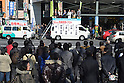 Toshio Tamogami street rally