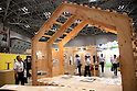 Reform and Renewal Construction Exhibition