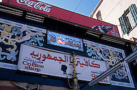 Facade of a coffee shop displaying a traditional Egyptian hookah, Aswan, Egypt.