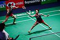 Badminton: YONEX French Open 2018