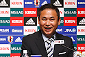Japan announces squad for FIFA Women's World Cup Canada 2015