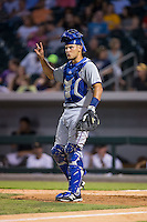 Durham Bulls catcher Luke Maile (26) on defense against the Charlotte Knights at BB&T BallPark on July 22, 2015 in Charlotte, North Carolina.  The Knights defeated the Bulls 6-4.  (Brian Westerholt/Four Seam Images)