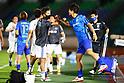 2020 J1 - Shonan Bellmare 0-1 Vegalta Sendai