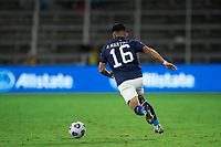 ORLANDO, FL - JULY 20: Adrian Martinez #16 of Costa Rica dribbles the ball during a game between Costa Rica and Jamaica at Exploria Stadium on July 20, 2021 in Orlando, Florida.