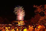 Fireworks - 2013 - Southlake