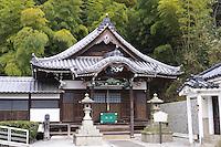 Naoshima Island,  Shinto temple.