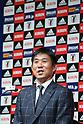 Soccer: AFC U23 Championship China 2018 squad announced