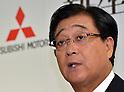 Mitsubishi Motors introduces new SUV Outlander