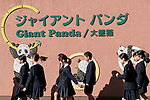 Elementary school children leave the panda house after visiting the new giant panda cub Xiang Xiang at Tokyo's Ueno Zoo on December 18, 2017, Tokyo, Japan. Tokyo Governor Yuriko Koike attended a presentation ceremony for Ueno Zoo's new female panda cub Xiang Xiang who was born on June 12, 2017. Xiang Xiang, which means ''fragrance or popular'' in Chinese, is the fifth cub to be born in the Zoo and will be shown to the public starting December 19. (Photo by Rodrigo Reyes Marin/AFLO)