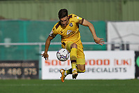 Will Randall of Sutton United during Sutton United vs Stevenage, Sky Bet EFL League 2 Football at the VBS Community Stadium on 11th September 2021