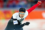 Muncef Ouardi of Canada compete during the Speed Skating as part of the 2014 Sochi Olympic Winter Games at Adler Arena on February 10, 2014 in Sochi, Russia. Photo by Victor Fraile / Power Sport Images
