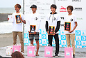Surfing : 35th All Japan Ranking Surfing Championship 2017