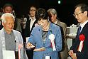Tokyo handwork project event in Tokyo