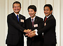 Yuichiro Tamaki becomes leader of Democratic Party for the People