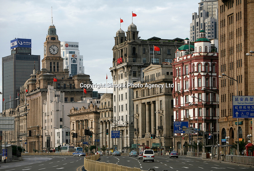 A view of the famous Bund district in Shanghai, China. Built during the colonial era, the Bund has become a symbol of the city's past and it's link to the outside world in an often closed off country..