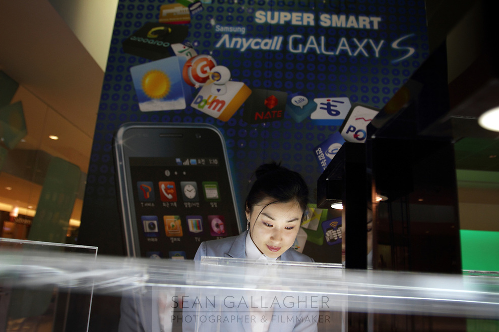 SOUTH KOREA. Inside the main showroom of Samsung, at their head-office in downtown Seoul. 2010