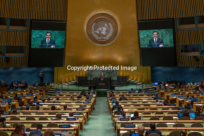 General Assembly: 16th meeting<br /> <br /> <br /> His Excellency Mahmadamin MAHMADAMINOV Chair of Delegation of Tajikistan