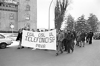 - Pavia, marzo 1975, sciopero in sostegno ai lavoratori della Korting, fabbrica di televisori, che vuole licenziare 960 dipendenti<br />