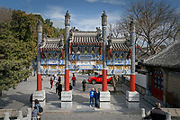 Summer Palace in Beijing, China