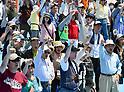 May Day rally at Yoyogi Park in Tokyo