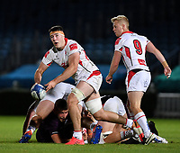 25 September 2020; David McCann of Ulster A during the A Interprovincial Friendly match between Leinster A and Ulster A at the RDS Arena in Dublin. Photo by Ramsey Cardy/Sportsfile/Dicksndigital