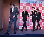 Supernova, Choshinsung, Aug 30, 2013 : Tokyo, Japan : Korean boy band Supernova (L-R, Kwangsu, Sungmo, Jihyuk and Yunhak) attend a press conference for new promotion video of Lotte Duty Free shop in Tokyo, Japan, on August 30, 2013.