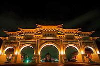 Illuminated entrance to Chaing Kai-shek Park at night, Taipei, Taiwan