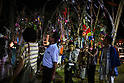 Suhoutei Festival Celebrated In Shimonoseki