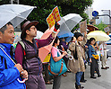 Anti-Nuclear Demo on June 16th
