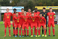 2019.09.26 U16 Belgium - Ukraine
