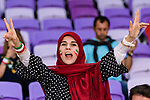 Fans of I.R. Iran cheers during the AFC Asian Cup UAE 2019 Semi Finals match between I.R. Iran (IRN) and Japan (JPN) at Hazza Bin Zayed Stadium  on 28 January 2019 in Al Alin, United Arab Emirates. Photo by Marcio Rodrigo Machado / Power Sport Images
