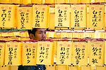 July 13, 2014, Tokyo, Japan - A visitor enjoys the view of the lanterns during the annual Mitama festival at Yasukuni Shrine on July 13, 2014. The festival celebrates the spirits of lost ancestors and is held across Japan in early July. There are over 30,000 lanterns lining the path to the shrine to help spirits find their way during the festival. Yasukuni Shrine is also the place where more than 2.4 million war dead are enshrined.This year the festival is held from July 13 to 16. (Photo by Rodrigo Reyes Marin/AFLO)