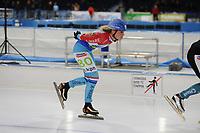 SCHAATSEN: HEERENVEEN: 06-01-2018, IJsstadion Thialf, Marathonschaatsen, Irene Schouten, ©foto Martin de Jong