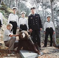 Егорка (1980)