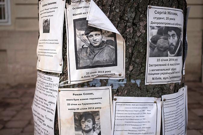 Lemberg nach dem Sturz Janukowitschs am 24.02.2014 / Lviv after the fall of Yanukovich - Opfer der Revolution / Victims of the revolution