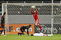 Mexico vs Panama March 27 2012